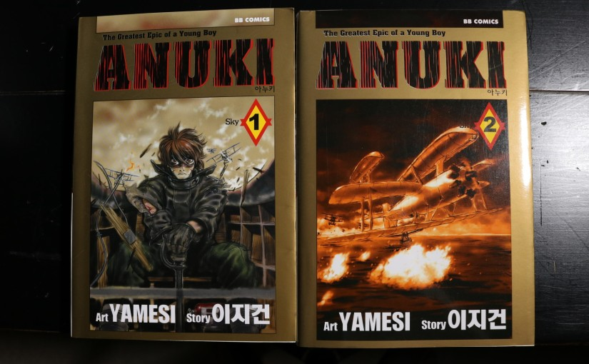 [Manwha] Anuki [2002]