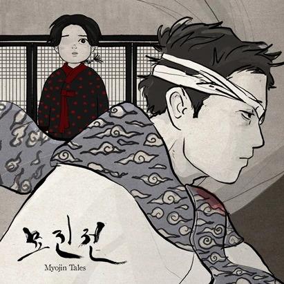 [Webtoon] Myojin tales[2015]